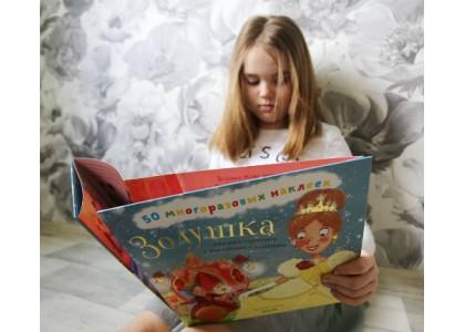 Как покупать нужные детские книги