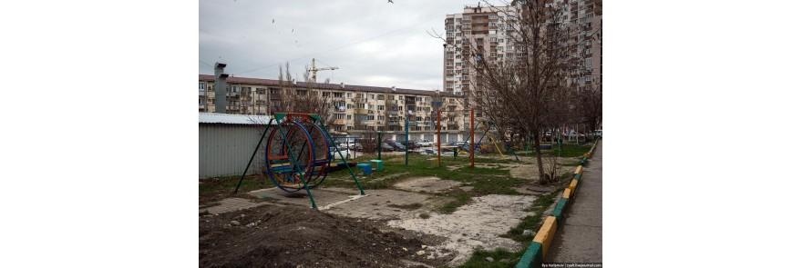 Детские площадки - гордость нашего двора