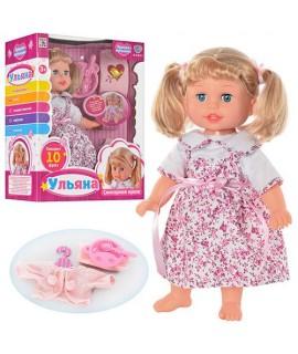 Кукла Крошки-малышки Ульяна на русском M 2139 RI