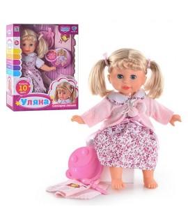 Кукла Крошки-малышки Ульяна M 2140UI