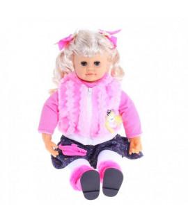 Кукла интерактивная Tongde Настенька MY007