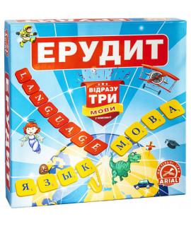 Настольная игра Эрудит Три мови Arial 910091-3