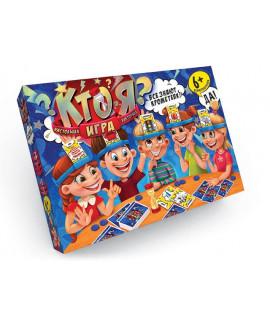 Детская настольная игра Кто я? Danko Toys 7498DT