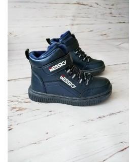 Ботинки детские демисезонные Bessky 9508-2 синие