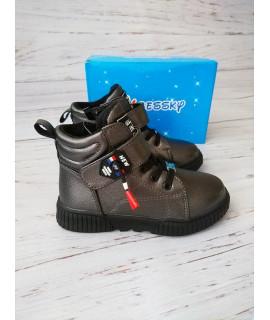Ботинки детские демисезонные Bessky B9966-3 бронза