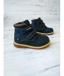 Ботинки детские демисезонные Bessky JT781-2 синие
