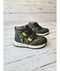Ботинки детские демисезонные С.Луч Q106-2 серые