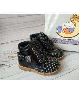 Ботинки детские демисезонные Сказка R386-7 DB синие