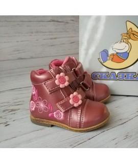 Ботинки детские демисезонные Сказка R386135001MP