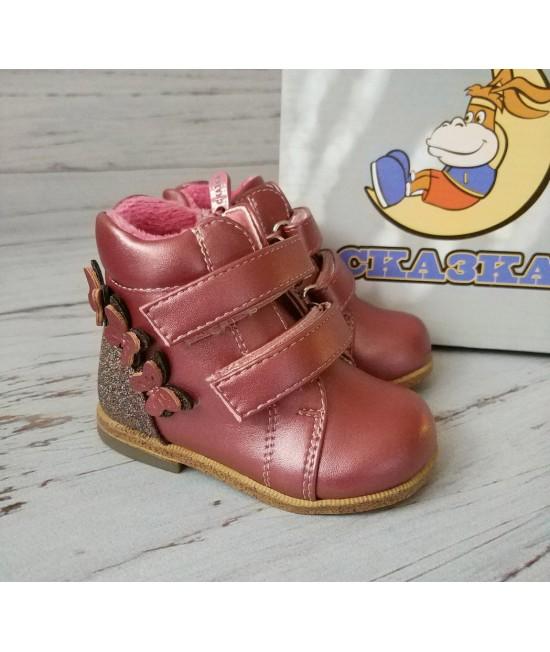 b84eb5b1c Купить ботинки детские демисезонные Сказка R386135001MP для девочки ...