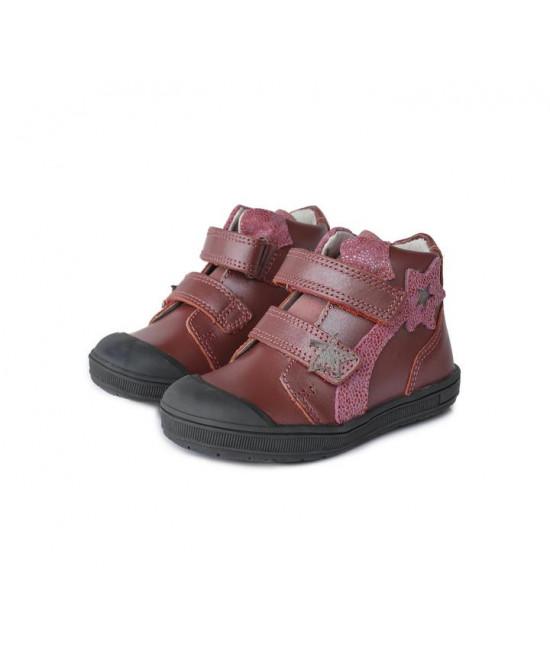 Ботинки детские демисезонные Ponte20 DA03-1-378A розовые