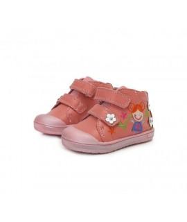 Ботинки детские демисезонные Ponte20 DA03-1-71