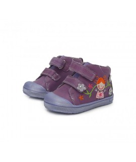 Ботинки детские демисезонные Ponte20 DA03-1-71A