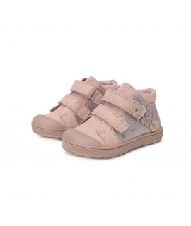 Ботинки детские демисезонные Ponte20 DA03-1-86A