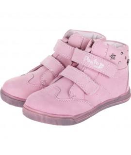Ботинки детские демисезонные Ponte20 DA06-1-105