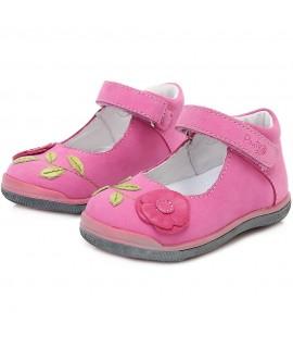 Туфли детские Ponte20 DA03-1-319